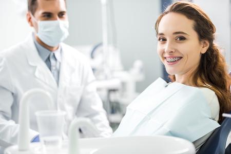 centre dentaire-boulogne-billancourt